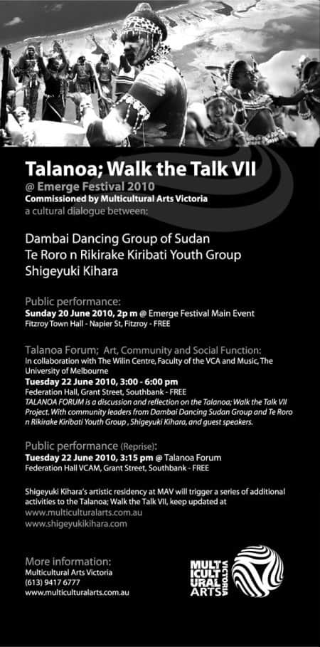 Multicultural Arts Victoria - Talanoa e-flyer